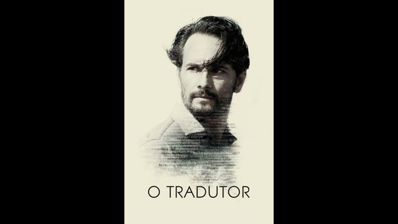 O Tradutor 2018 Cuba