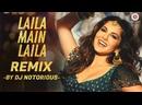 Индия популярный клип 🙏🏻💥💃🏻💖🕺🏻✔️ Laila Main Laila💖🙏🏻