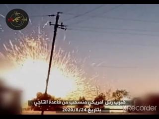 Подрыв колонны обеспечения ВС США в районе Багдада