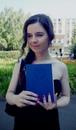Анастасия Маматова, Новосибирск, Россия