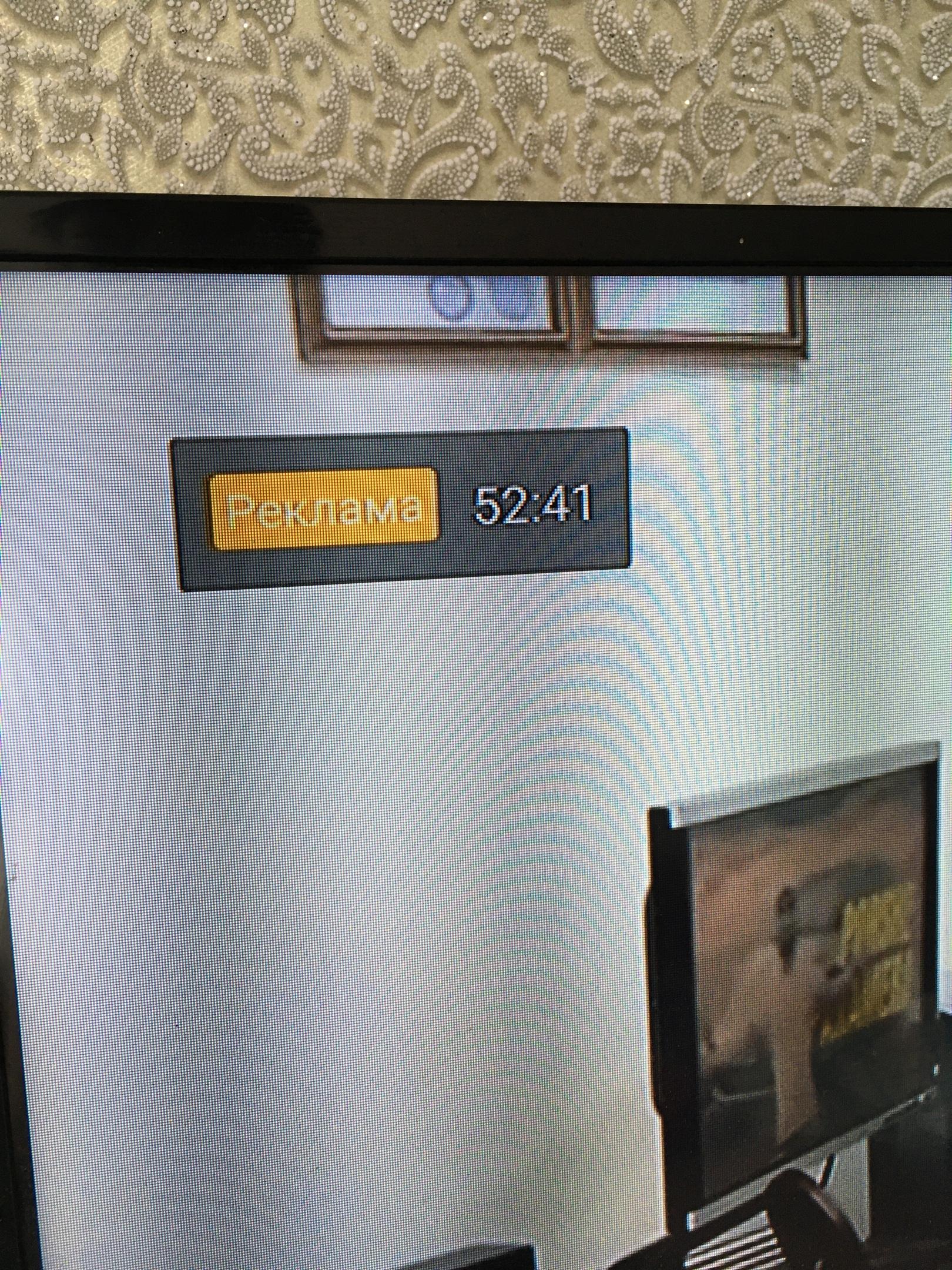 «Безразмерная» реклама на ютубе