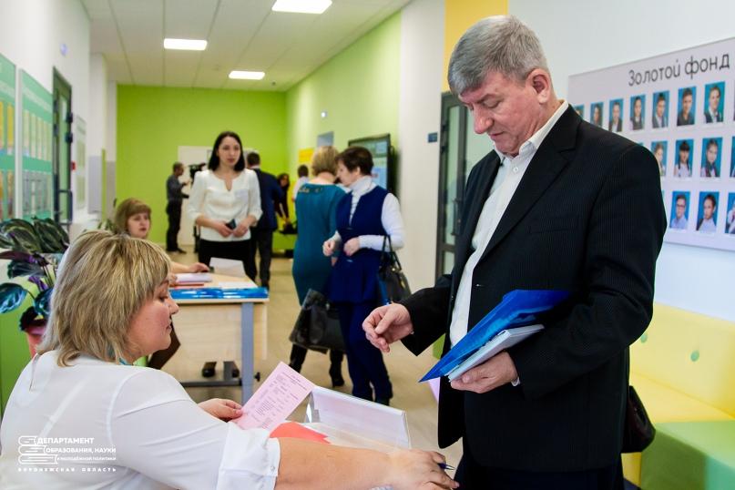 Точка роста» в образовании Воронежской области   ВКонтакте