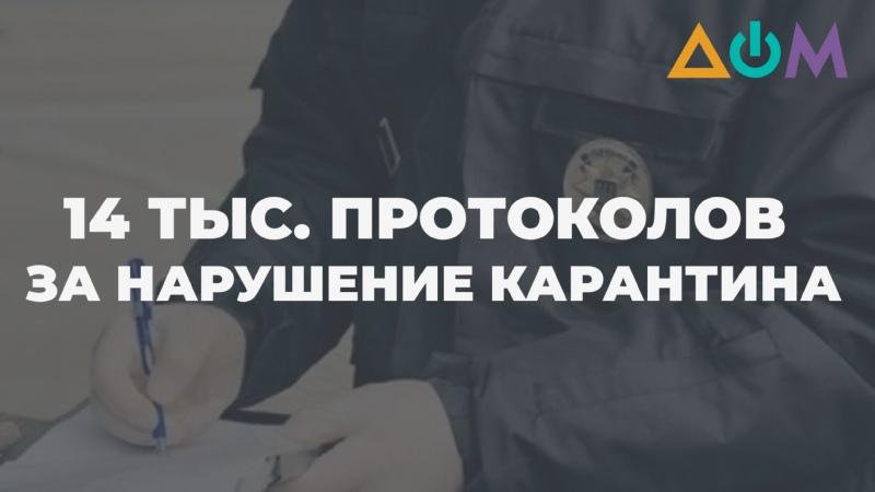Нет маски – штраф: в Украине выписывают протоколы за нарушение карантинных норм