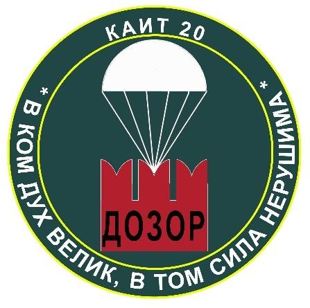https://kait20.mskobr.ru/images/%20%D0%94%D0%9E%D0%97%D0%9E%D0%A0.jpg