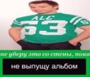Ильюхин Илья | Минск | 12
