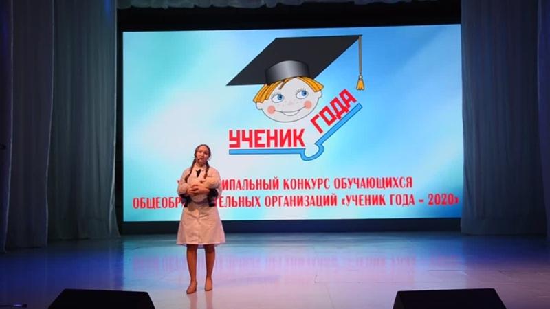 Творческая презентация | Панарина Яна