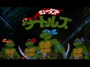 4K HD ЯПОНСКАЯ заставка Черепашки Ниндзя intro TMNT Teenage Mutant Ninja Turtles 1987 опенинг интро вступление