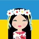 Карина Макрушина, Украина