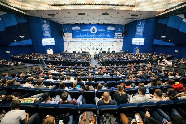 Международный форум «Нефть и газ-2021» - Изображение