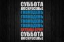 Фотоальбом Алексея Ерошенко
