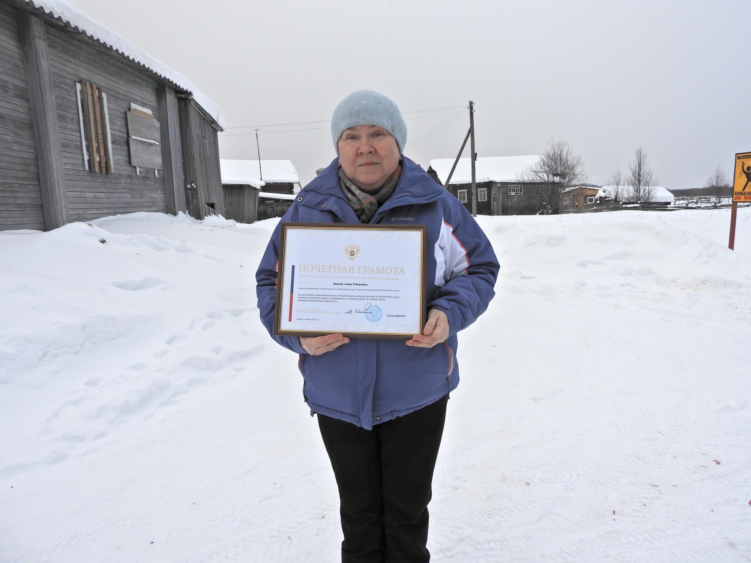 Удора стала местом встречи любителей зимних видов спорта, этнографии и творчества