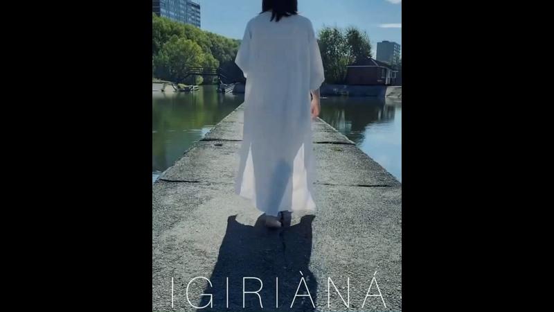 Видео от Игирианы Живой
