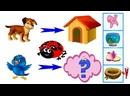 Для детей 4-5 лет развивающие мультики тесты. Головоломки для детей