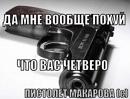 Фотоальбом Константина Гавриша