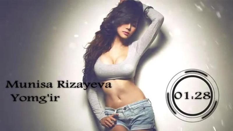Munisa Rizayeva - Yomgir [Cool Music]
