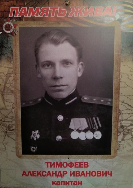 Итрин Чудиновских (itrinchudo)