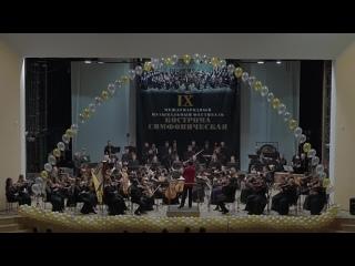 П.И. Чайковский Вальс цветов