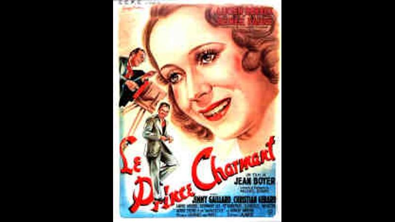 Le prince charmant 1942