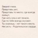 Личный фотоальбом Mykhailo Bilov