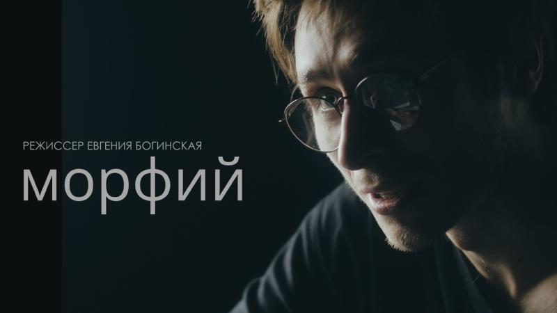 Тизер читки БУЛГАКОВ И К°