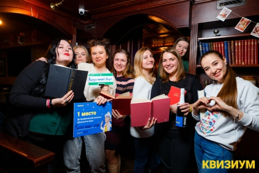 «10.01.21 (Lion's Head Pub)» фото номер 152