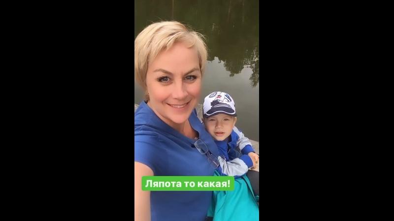 Видео от Елены Гричаниковой