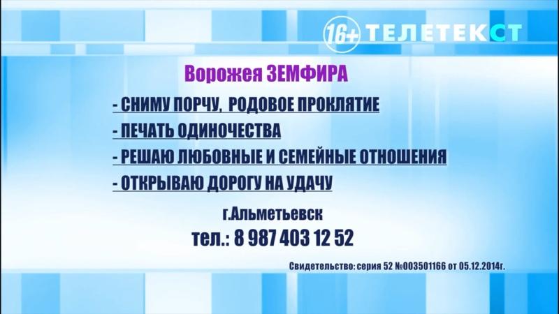 Видео от Телеканал Регион ТВ