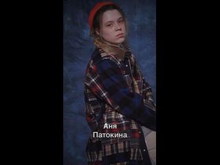 Aleksandra Kiseleva x Afisha Daily