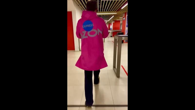 Видео от ozon business