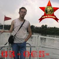 Сергей Матыцин