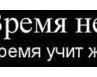 Тукмачёв Денис | Ижевск | 41