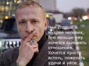 Фотоальбом Евгения Вайнберга