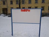 Дмитрий Глушков фото №2