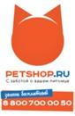 PETSHOP.RU | группа