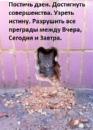 Фотоальбом Максима Барышева