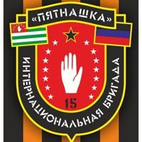 ΕвгенийΤарасов