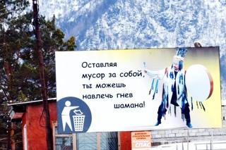 Горный Алтай 2015