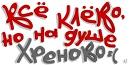 Петро Окунь