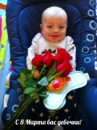 Оксана Гарькавская фотография #25
