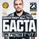 Персональный фотоальбом Виктора Калашникова