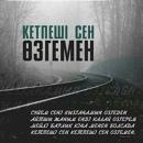 Персональный фотоальбом Орал Килыбаевой