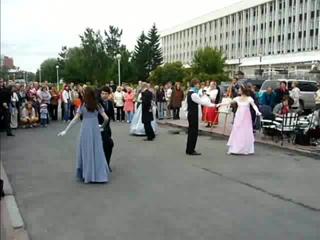 Вальс-гавот. Мистерия Танца. Томск. 2007 год.