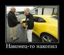Invest Ural      2