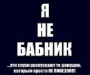 Персональный фотоальбом Владимира Голубовича