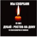 Фотоальбом Дмитрия Брагина
