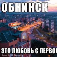 Алексей Алекс