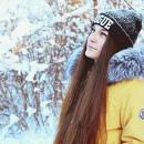 Александра Тесленко