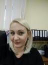 Фотоальбом Натальи Рязановой