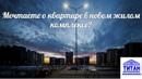 Фотоальбом Елены Ковалёвы