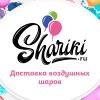 SHARIKI.RU | Интернет-магазин воздушных шаров